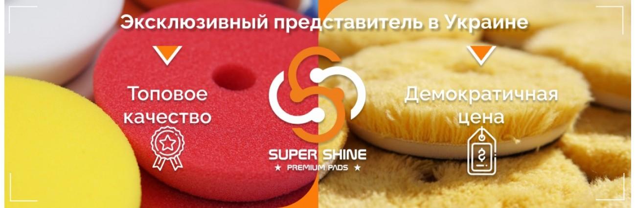 ss_slide